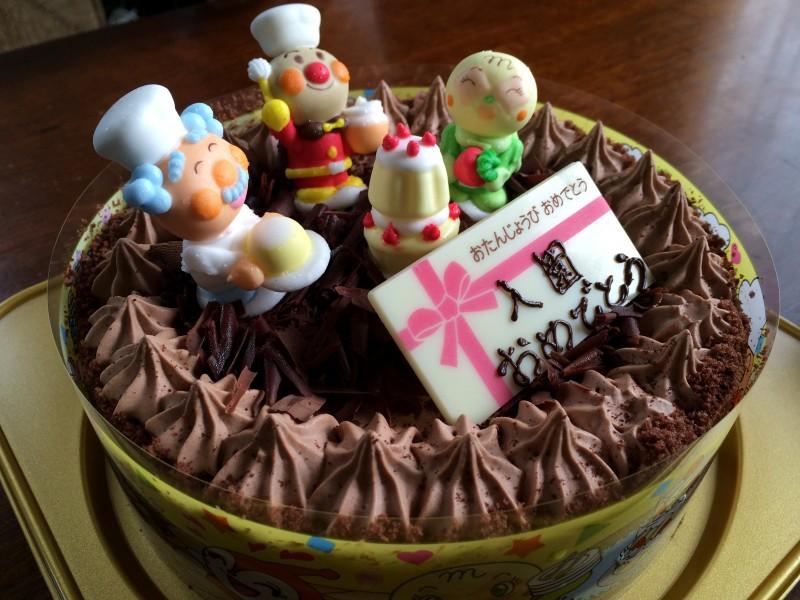 可愛いケーキをいただきました