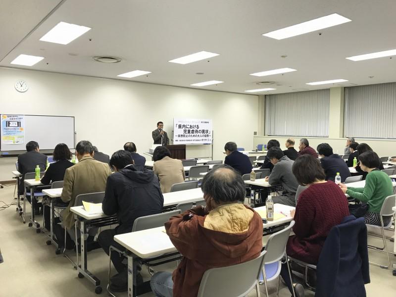 ◆◆ いぶき講演会 ◆◆